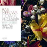 Bas Meeuws Flower Pieces coffee table book