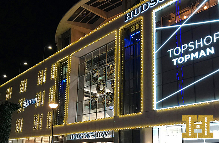 Top Shop Hudsons Bay Saks OFF 5TH stores in Rotterdam Netherlands